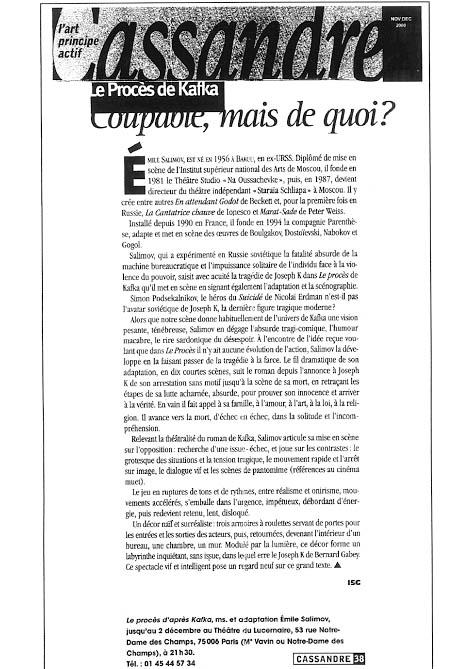 article_cassandre_proces